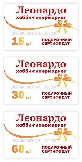 леонардо интернет магазин рукоделия