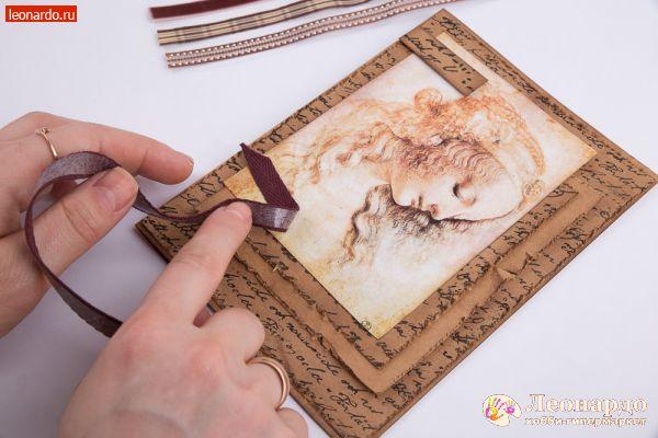 Леонардо открытки к свадьбе