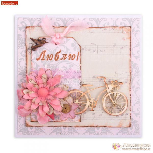 Лютого, скрапбукинг открытка люблю тебя